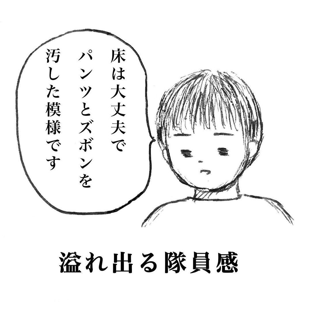 futomomushi_84436355_677024839802039_8032728382736600290_n