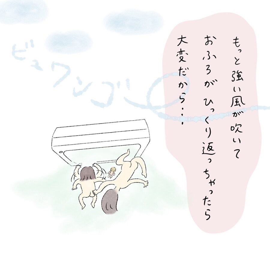 maruminoayumi_89854048_255524162138211_382000432773806532_n