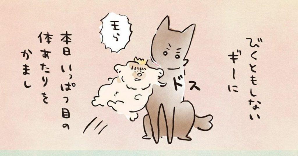 「イヌ飼いたくなる催眠術」みたいな漫画だあああ?