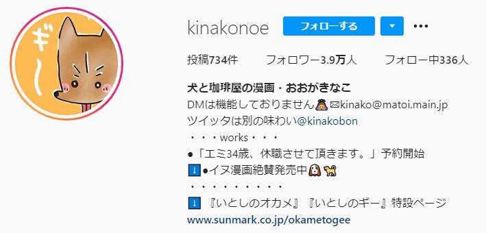oogakinako