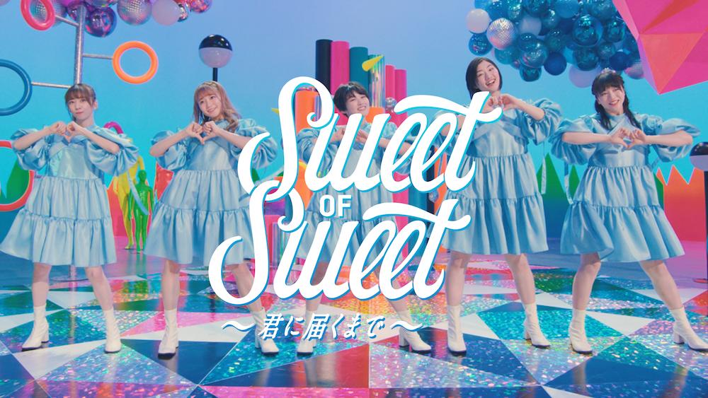 Kubota_Sweet of Sweet_KV