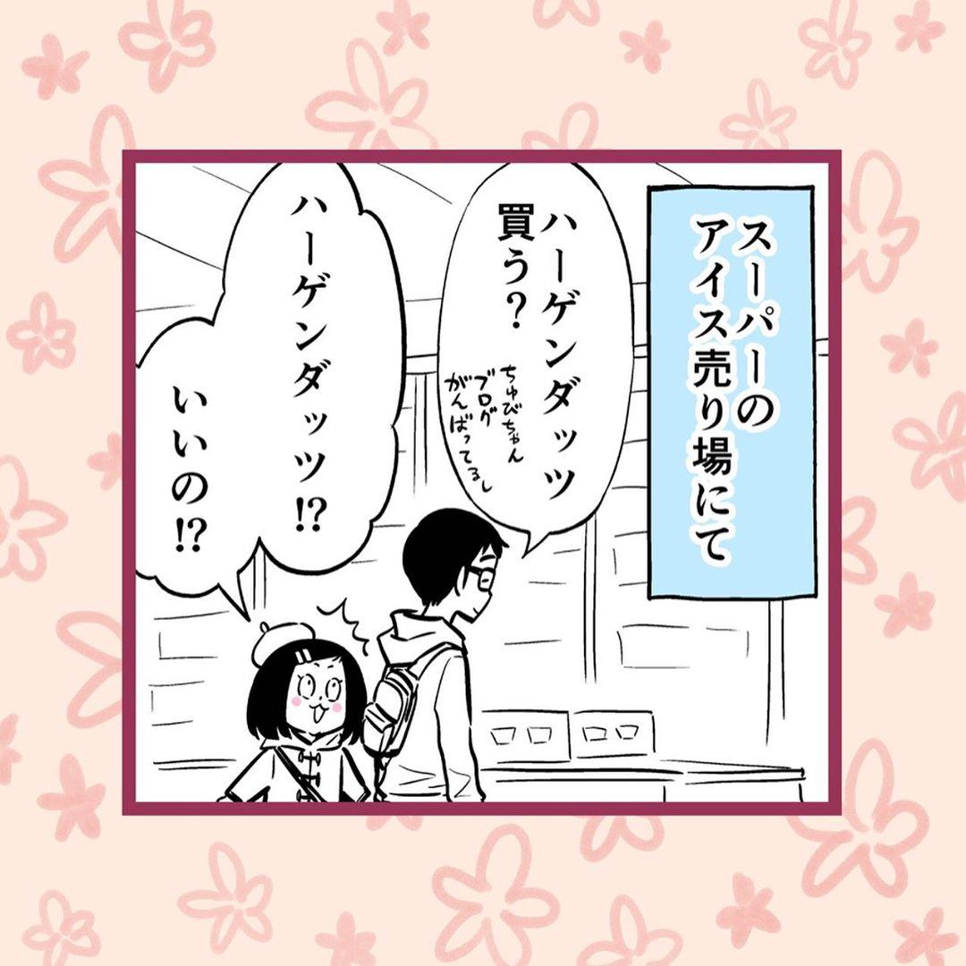 matsukaku_88842582_1799737473489723_971935658208392860_n