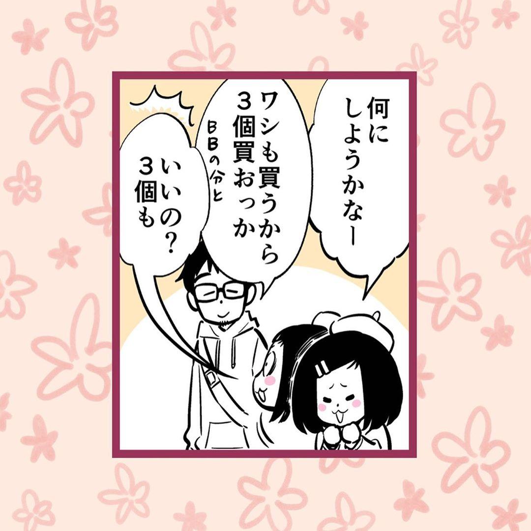 matsukaku_87423461_232995747876115_7617624224105769112_n