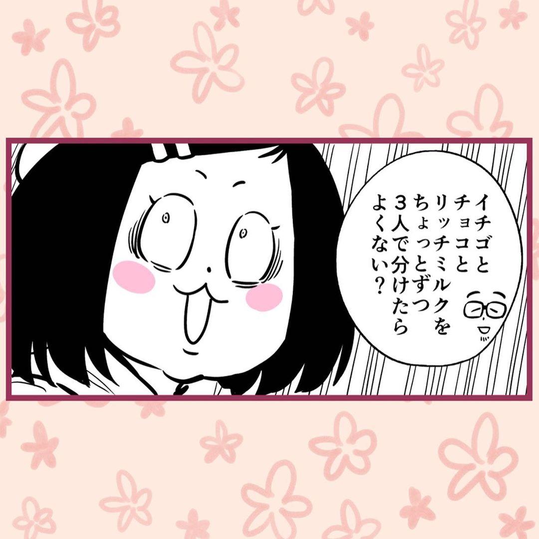 matsukaku_88992174_811347836043040_8857176661663846264_n