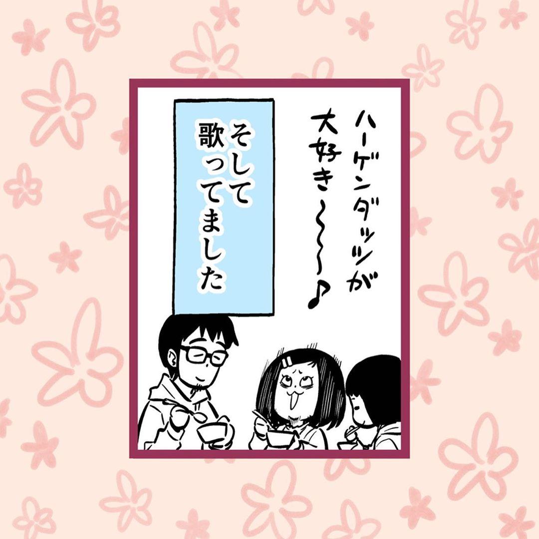 matsukaku_88686519_2455613974748789_2167551322893722969_n