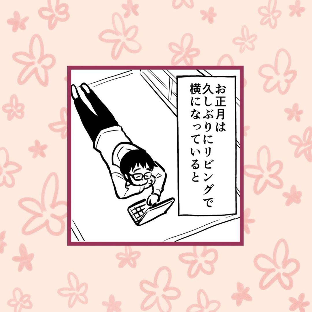 matsukaku_80614844_603828513741654_5799453763816445888_n