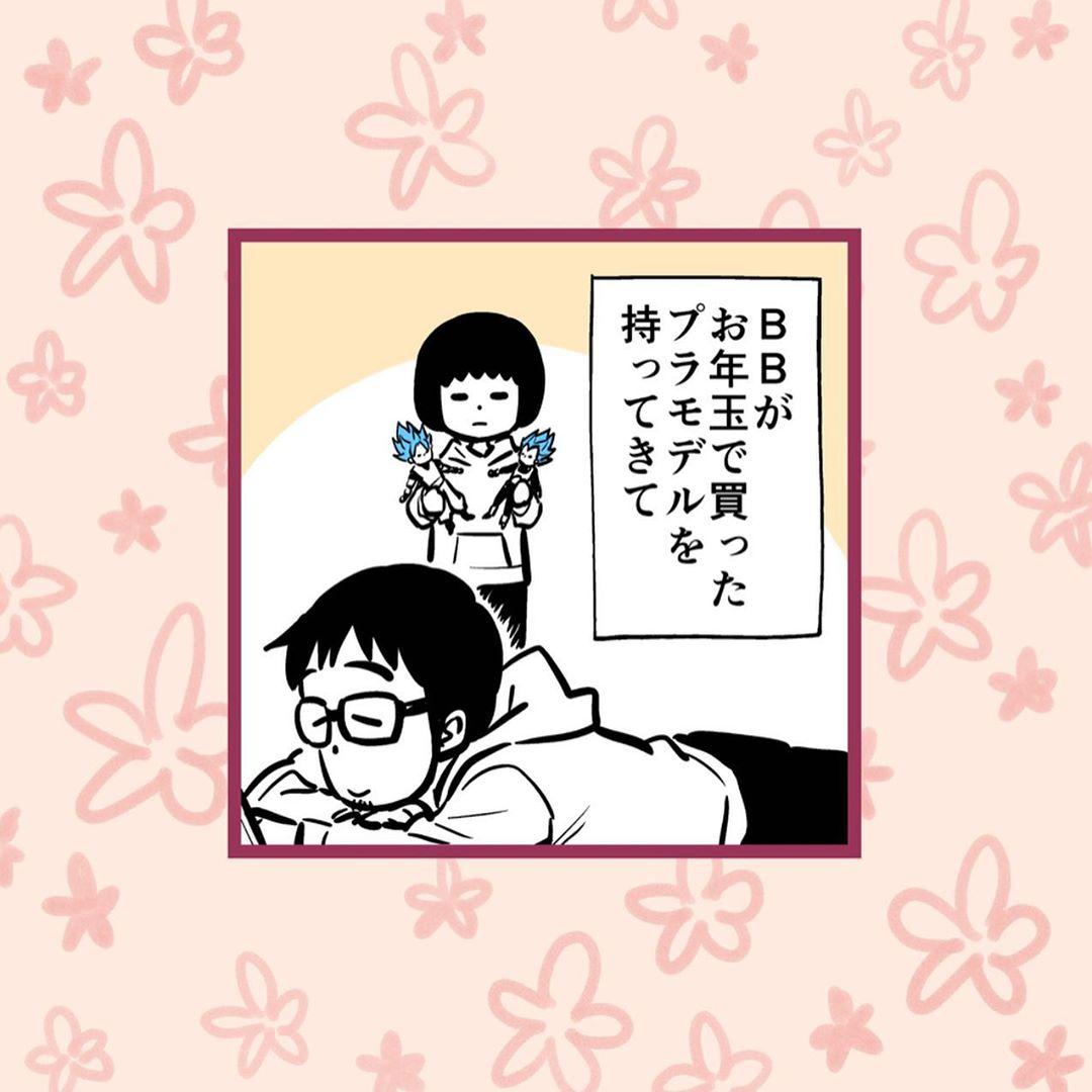 matsukaku_81831486_205057493872594_3625189160631247248_n