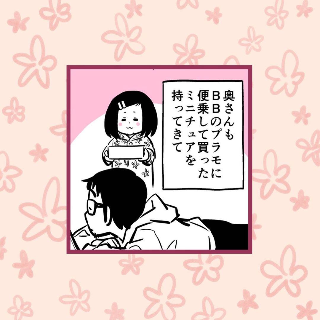 matsukaku_81165415_106607587442325_6849289633457314721_n