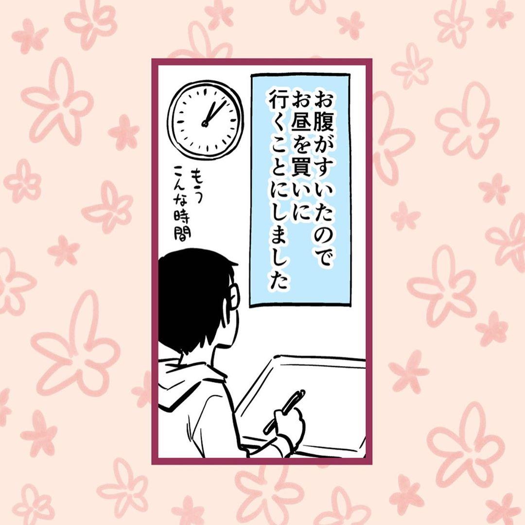 matsukaku_84358459_502816973993508_4402202725724047301_n
