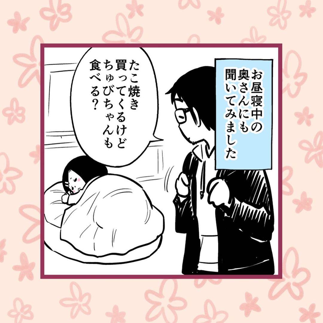 matsukaku_84005434_1457919501024354_7626287932116003727_n
