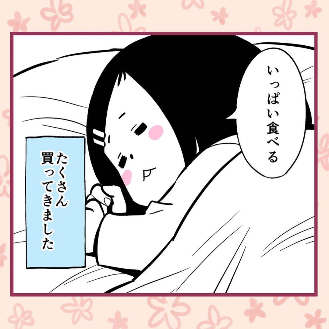 matsukaku_85178004_215379656512451_3725484673178793716_n