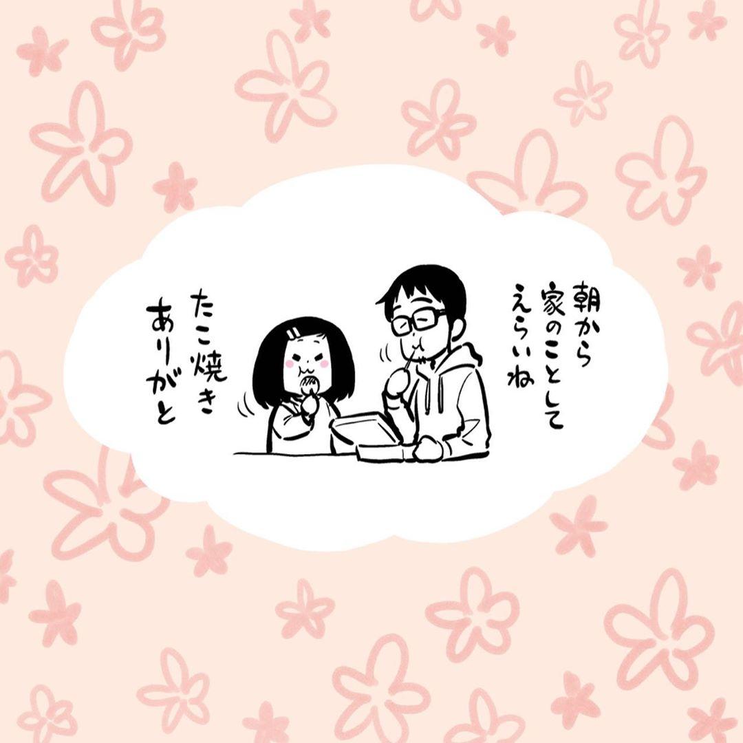 matsukaku_87847369_2577176029070883_2300378581453877664_n