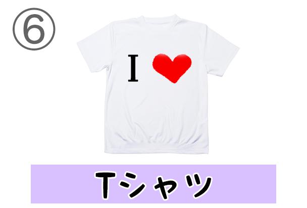 6Tshirts