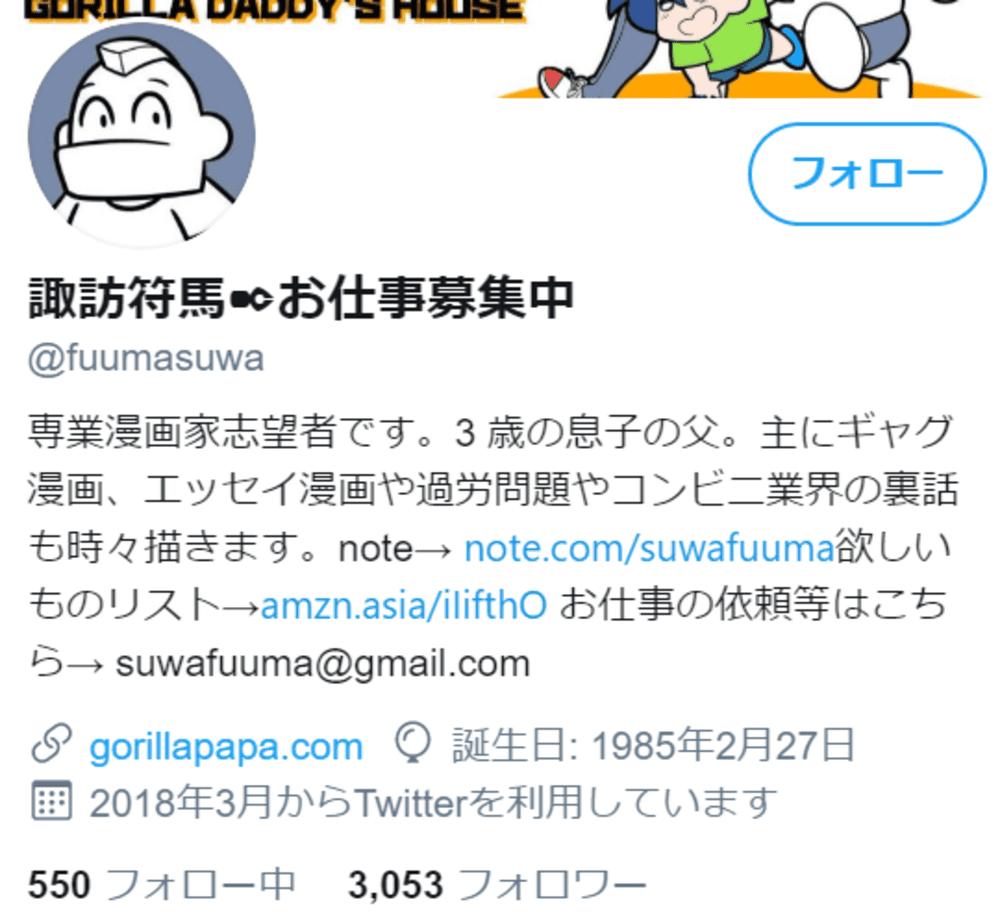 SnapCrab_NoName_2020-3-25_14-11-46_No-00