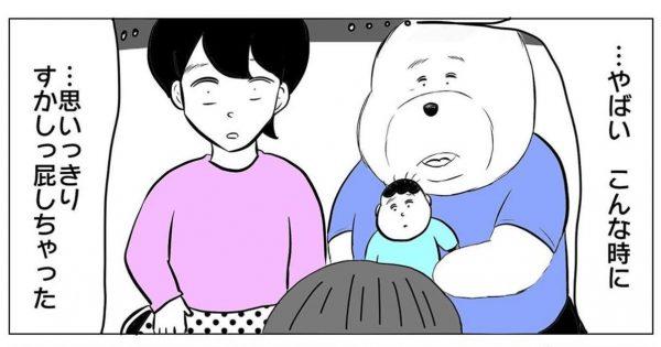 「息子の1歳半検診の漫画」にしてはギャグがキレキレすぎだろww