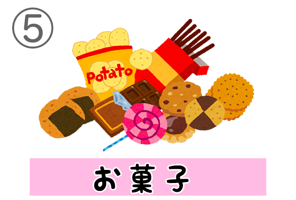 5kashi