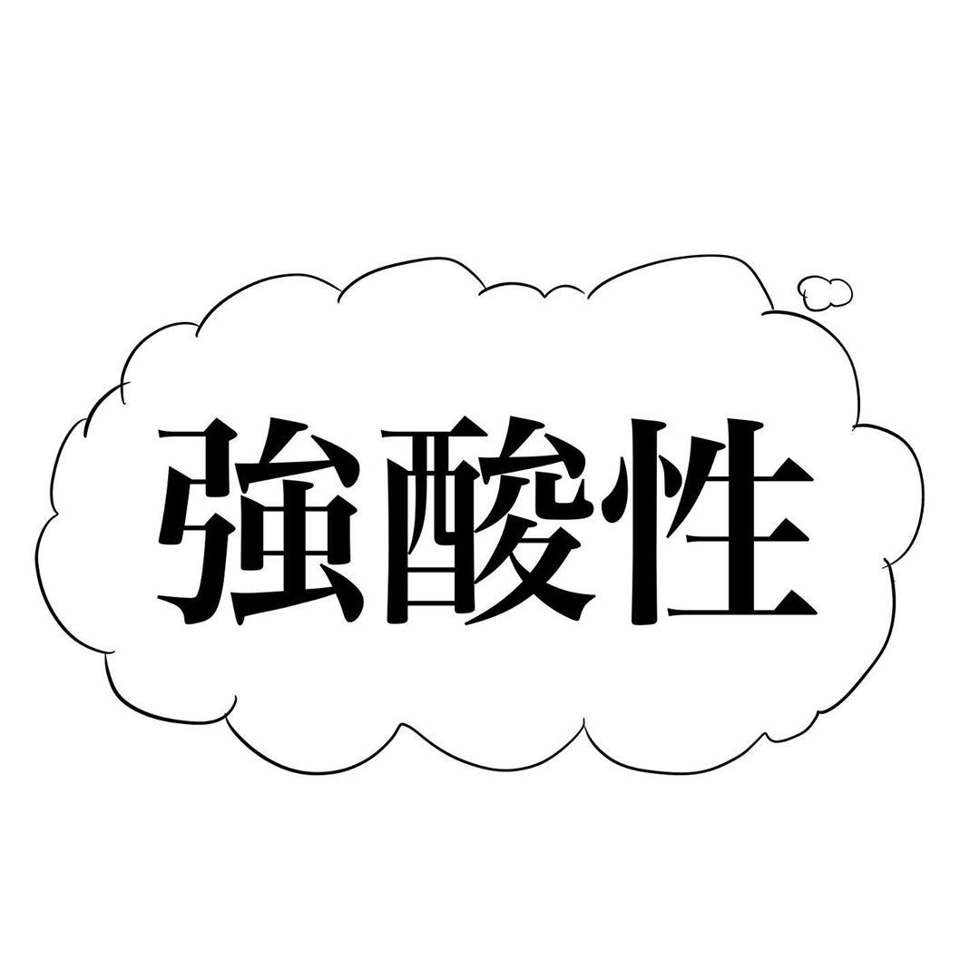 iiazishichuu_89603918_1109227136109805_999524368918403092_n