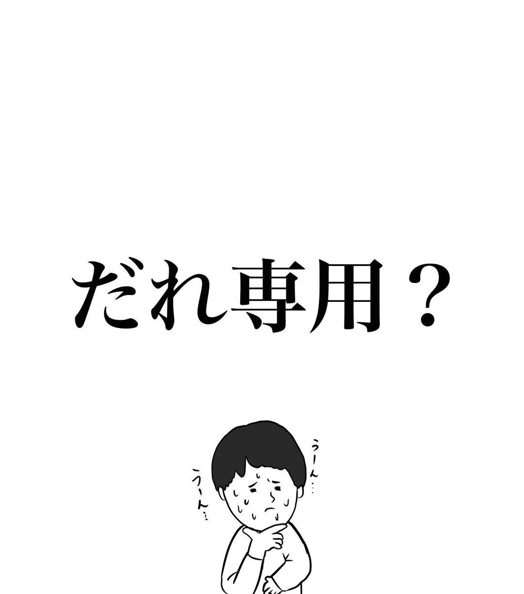 iiazishichuu_89858792_2527635660818391_691858398811879518_n