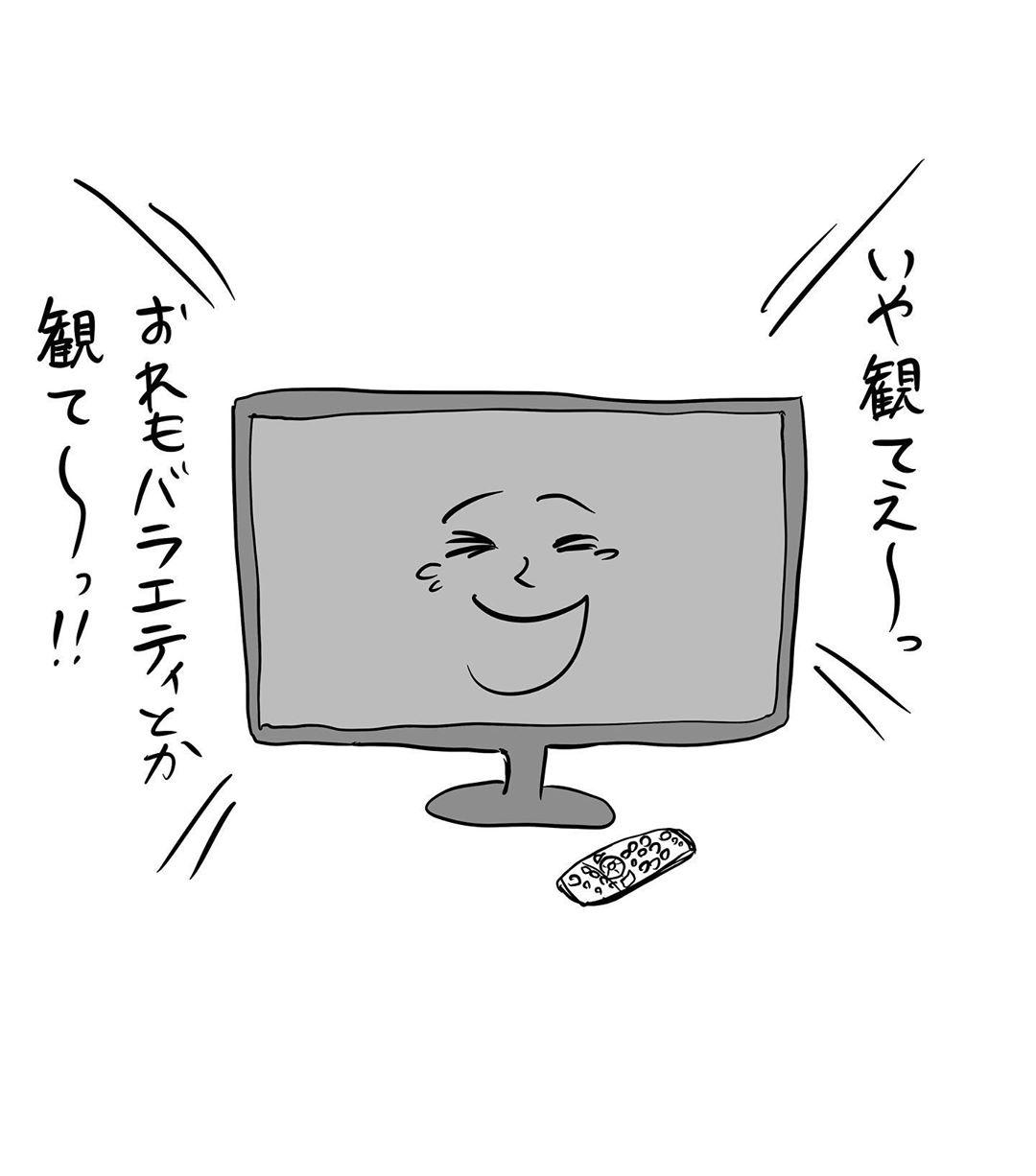 iiazishichuu_89264428_908196262972352_10408604402977520_n