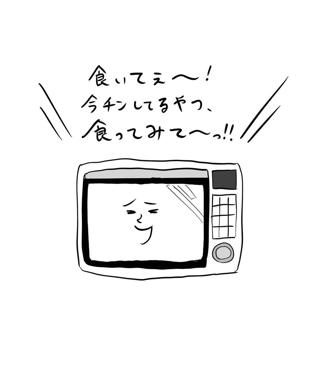 iiazishichuu_88281144_216365499421183_8032018900436803974_n