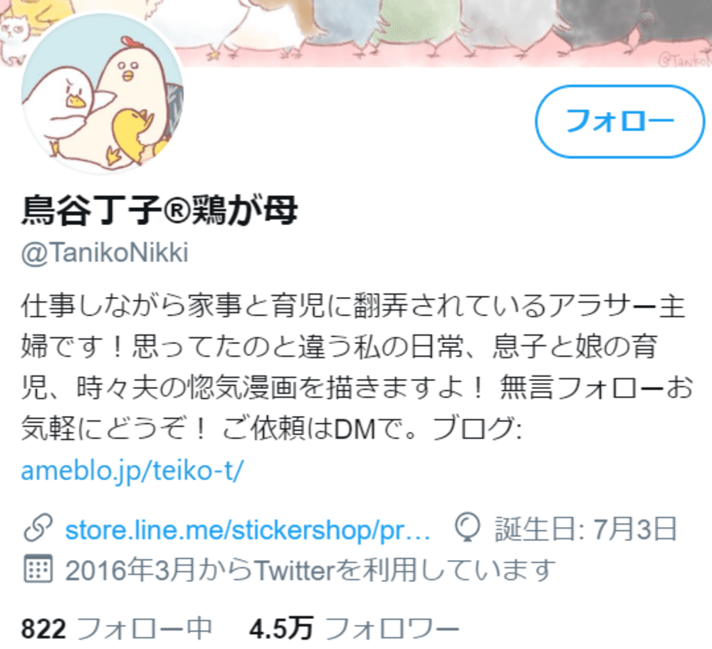 SnapCrab_NoName_2020-3-26_17-6-1_No-00