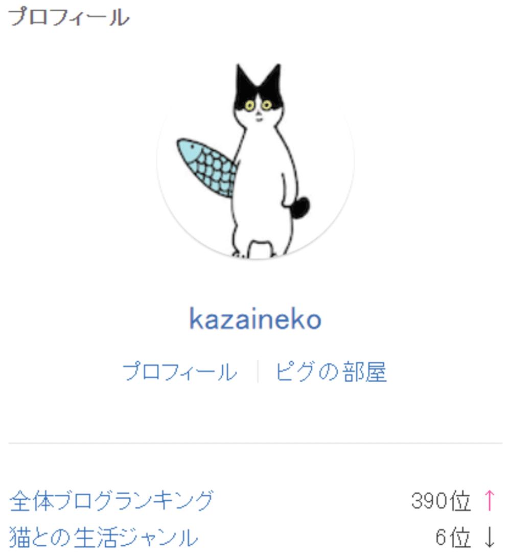SnapCrab_NoName_2020-3-26_17-33-58_No-00
