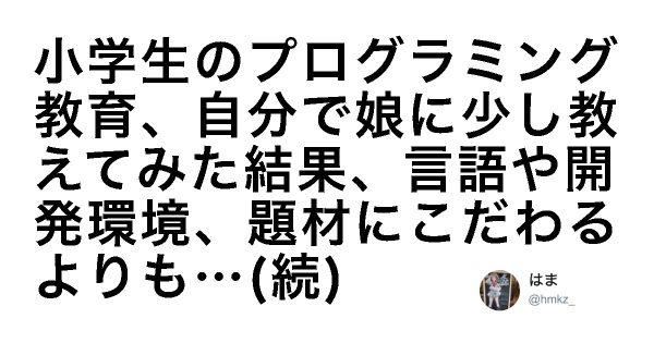 syougakusei