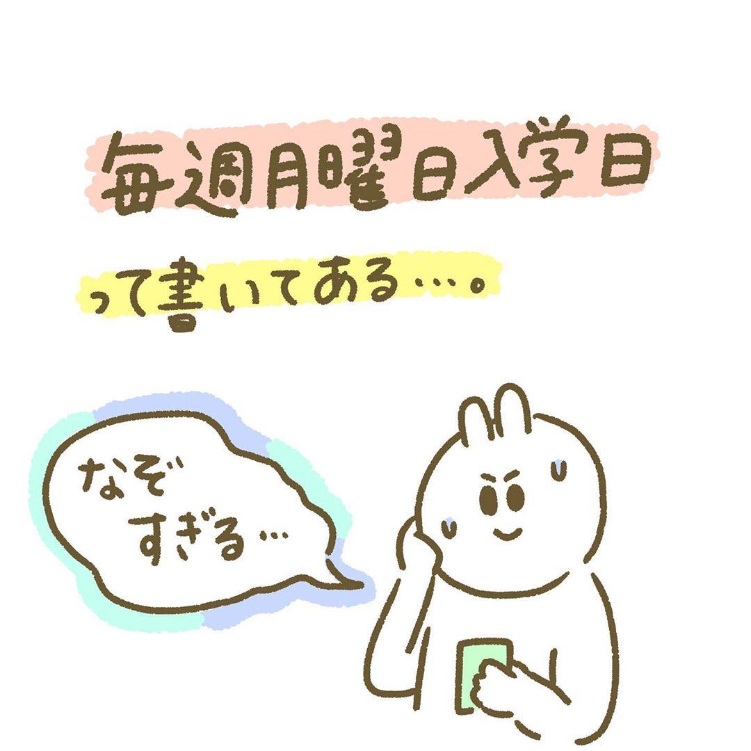 yano3001_81173718_133912811426244_9057209577594595348_n