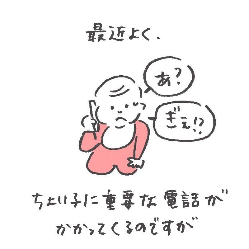 senasonouchi_79117285_2592356961028467_904617733666408242_n