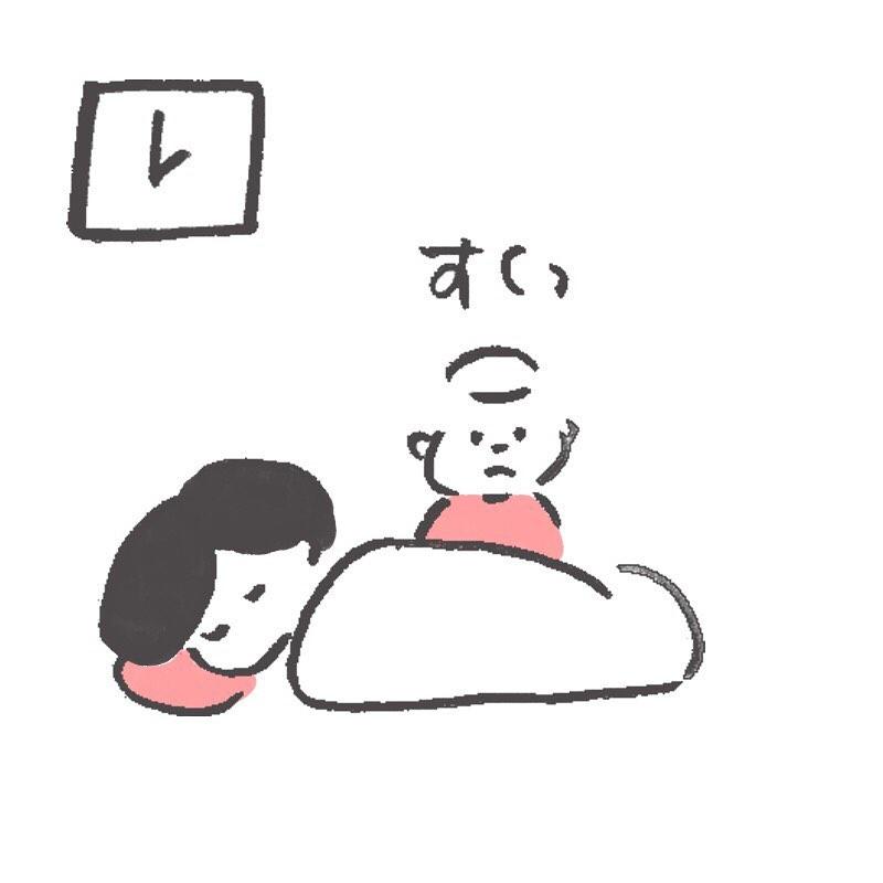 senasonouchi_79803973_2449470178635686_8528161041605533485_n