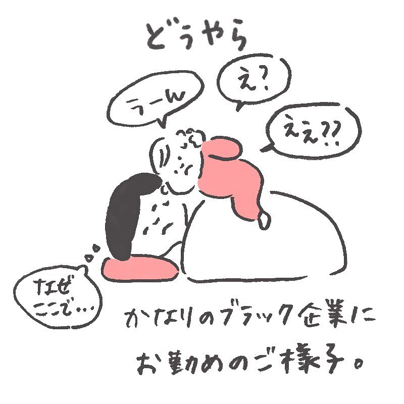 senasonouchi_81846553_169817734268972_3513519316568850132_n