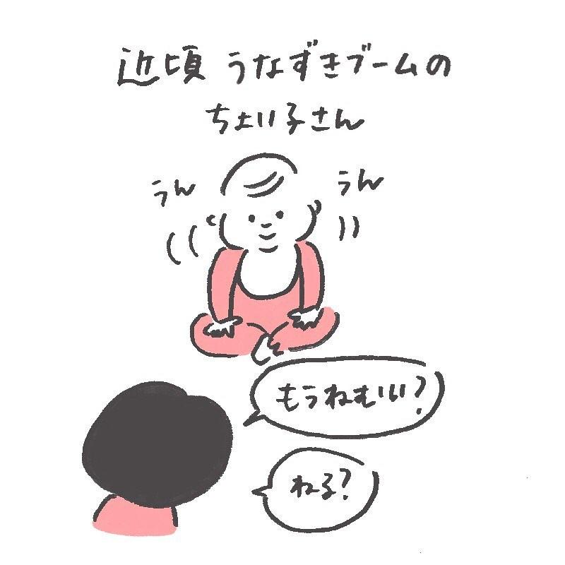 senasonouchi_83350218_174385600498755_7698711055486651713_n