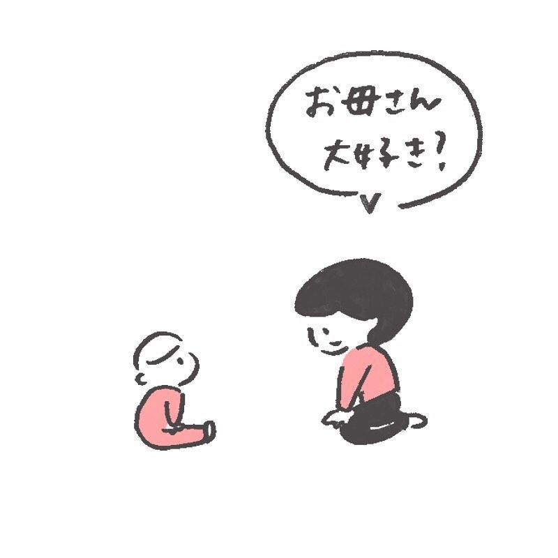 senasonouchi_83074478_218500335973619_1059487306143002022_n