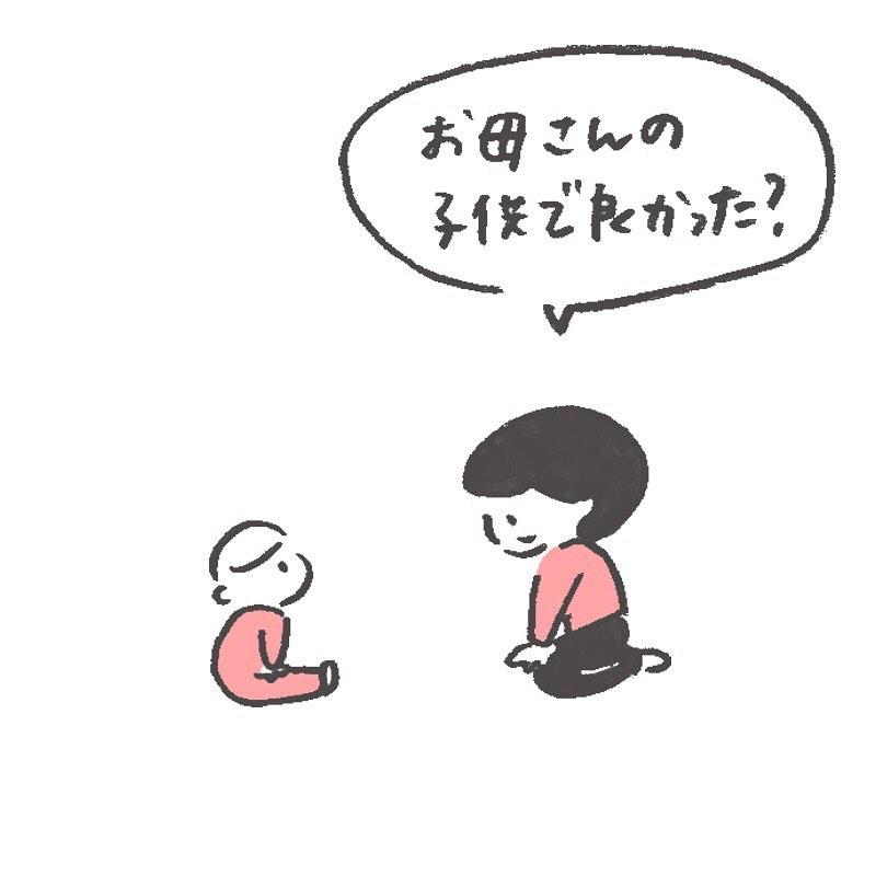senasonouchi_83502016_225771911774404_2218694670129561445_n