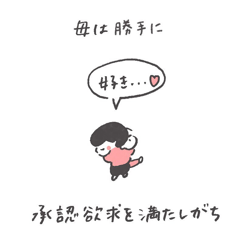 senasonouchi_83556658_1265488183634979_1248481163115811309_n