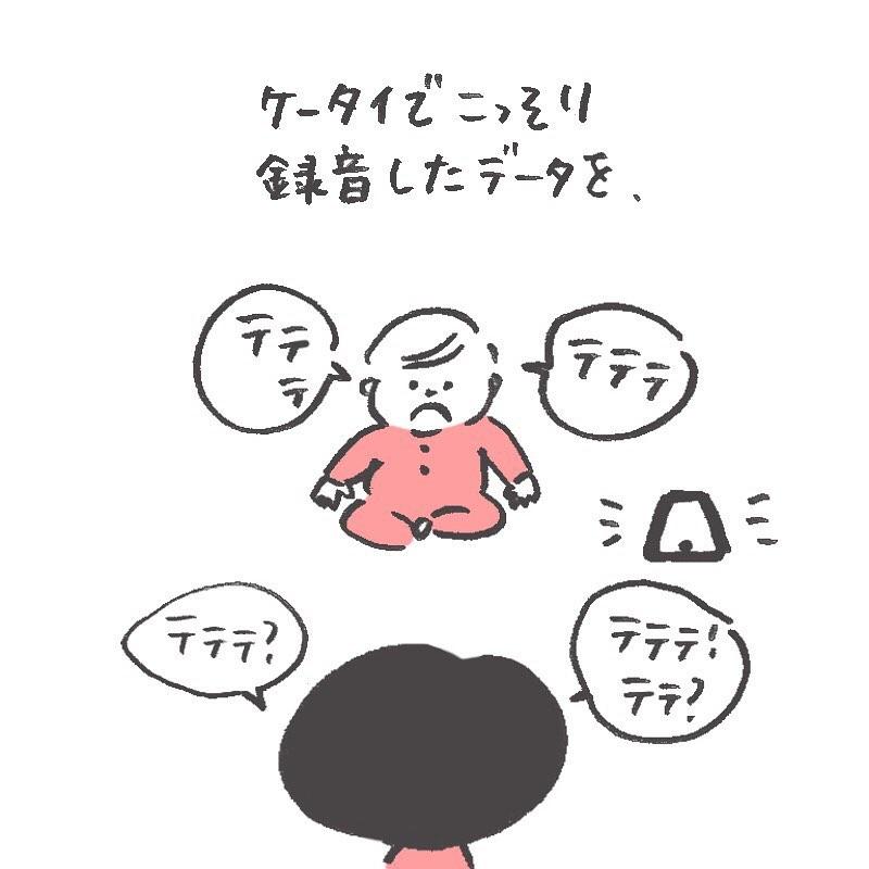 senasonouchi_71228853_737699220029065_21468785371661074_n