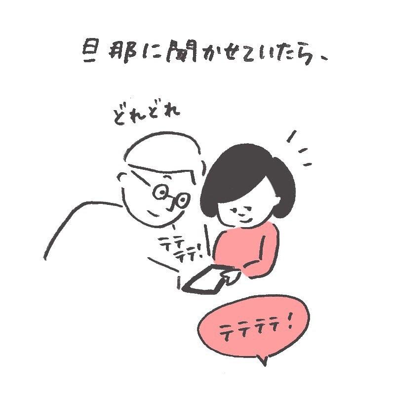 senasonouchi_71208909_692331644611716_7123156189909264034_n