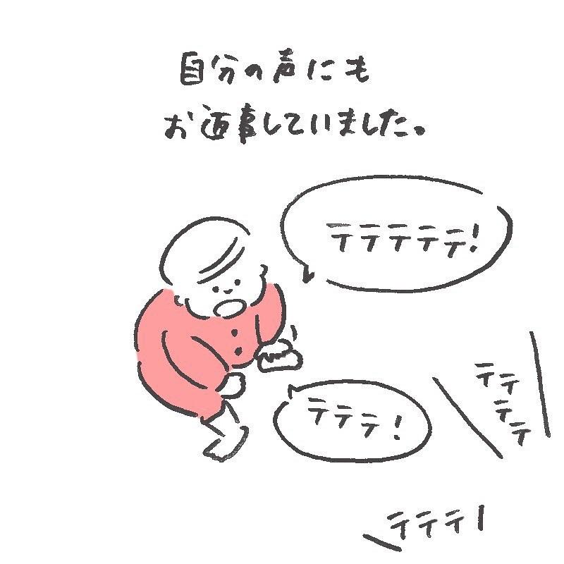 senasonouchi_72909433_3768170659875692_1197008867522005091_n