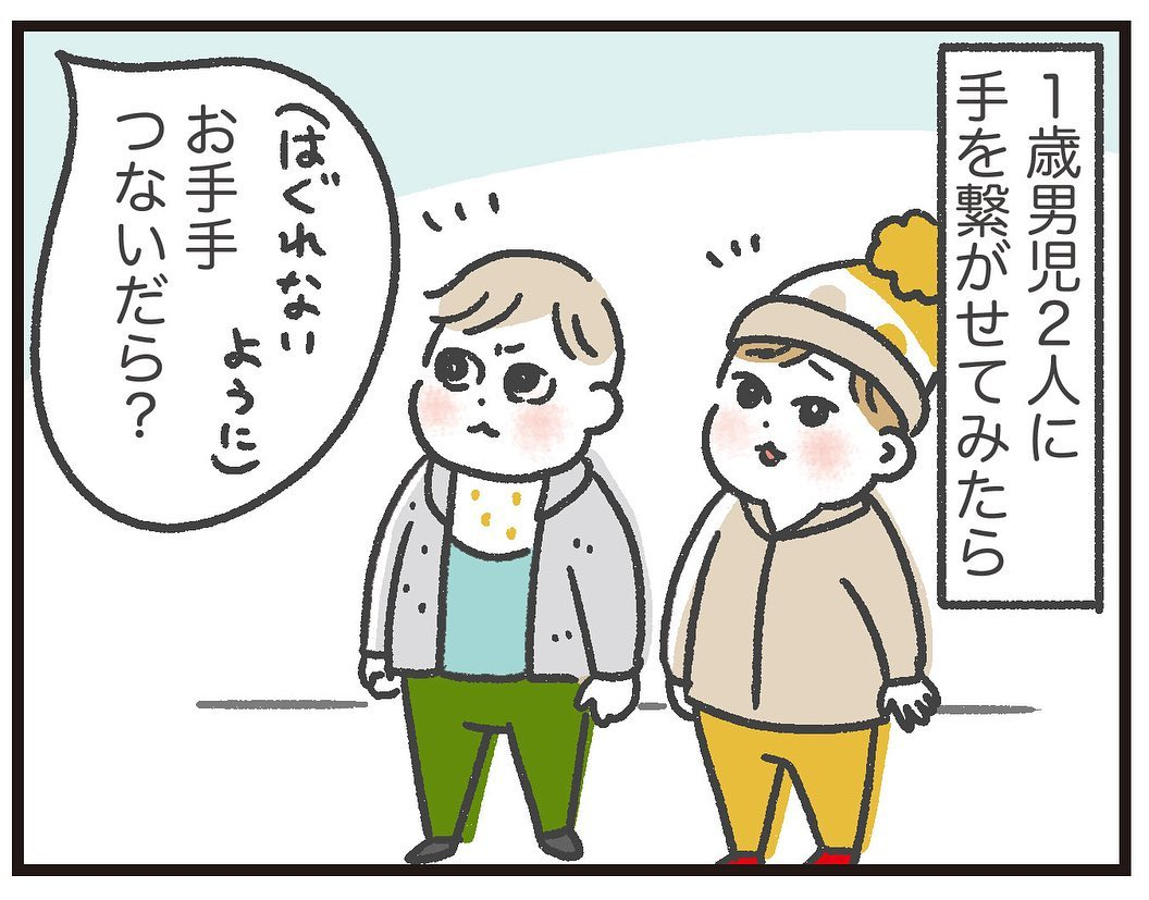 sayaka.akiba_89462418_2928235173907483_5676178068001958073_n