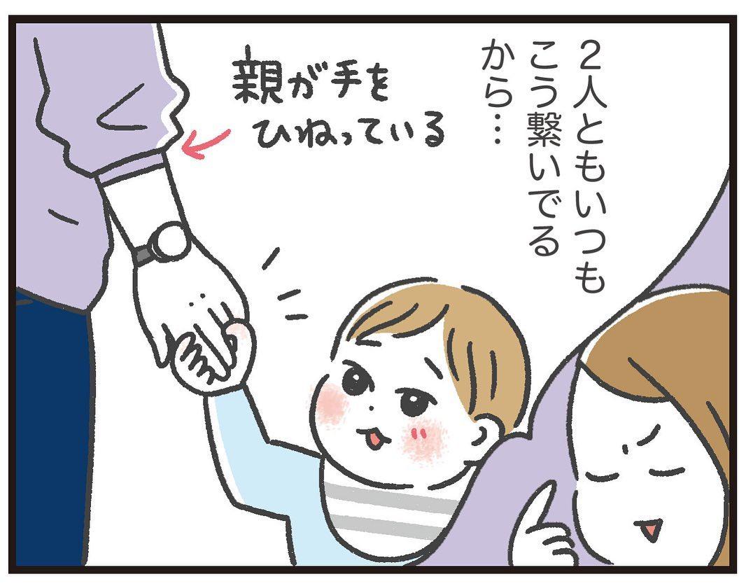 sayaka.akiba_88281171_204561410949015_7222442141159245360_n