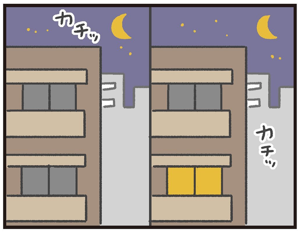 sayaka.akiba_90089916_264298274586099_8547633467834721134_n