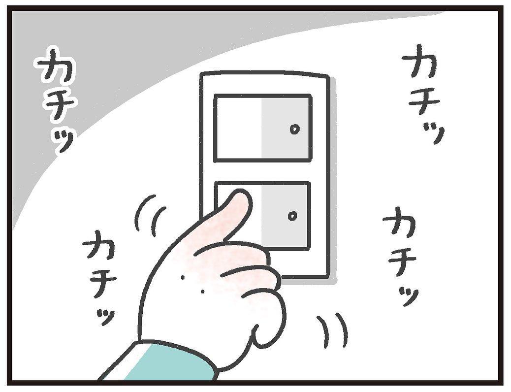 sayaka.akiba_90054907_634277170728001_5599896807257510406_n