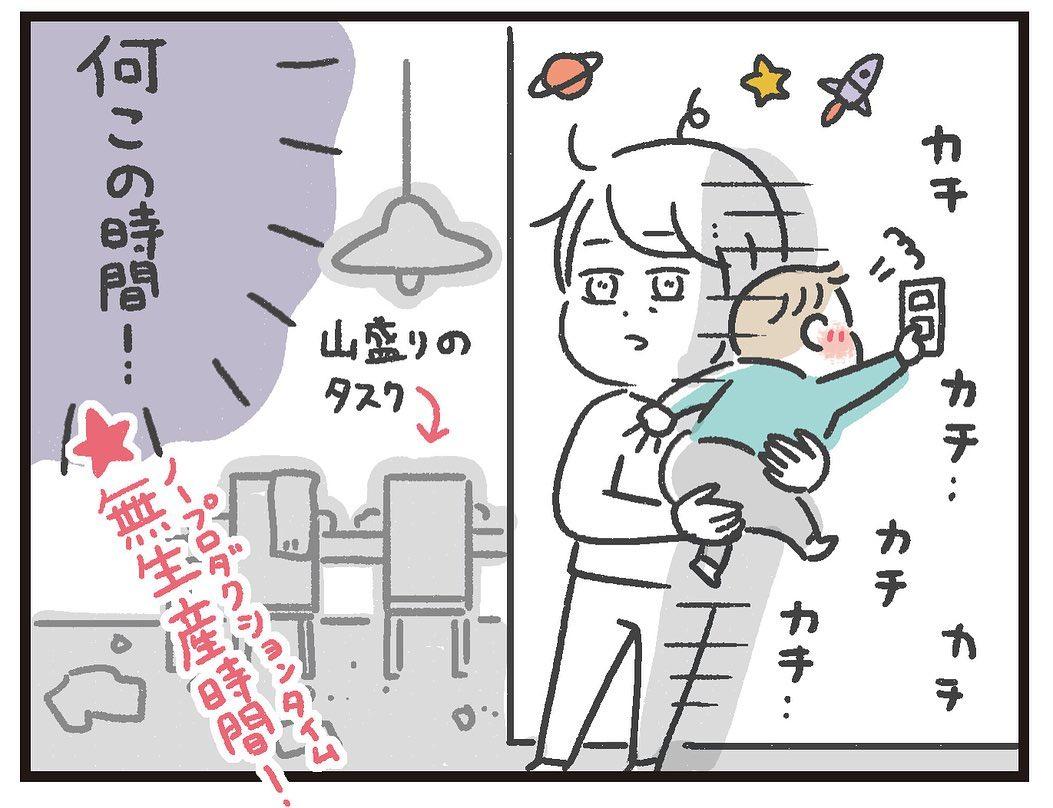 sayaka.akiba_89961867_2978352312224077_6235569606975586702_n