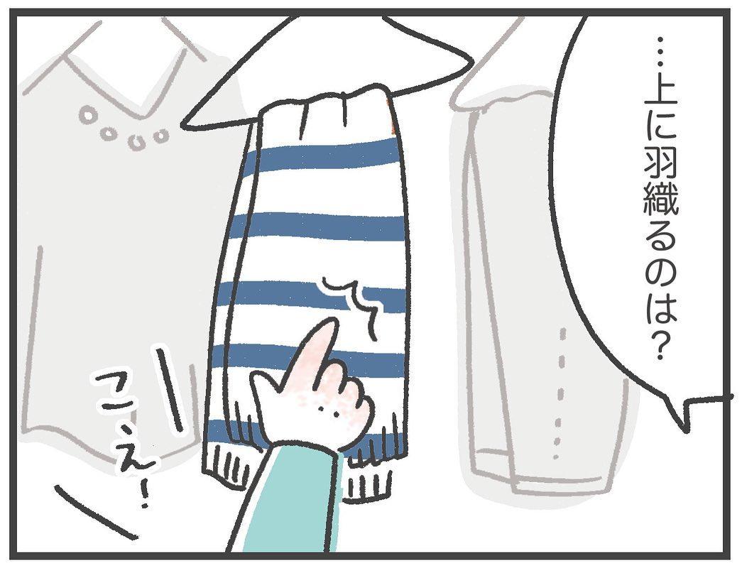 sayaka.akiba_83904746_2610926235806703_4908788359002222271_n