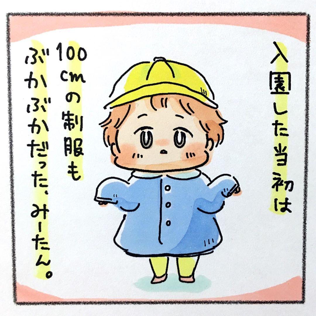matsuzakishiori_83045433_540429983255714_1720926256176753082_n