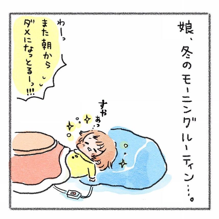 matsuzakishiori_89307189_139021694141818_1702036477423157492_n