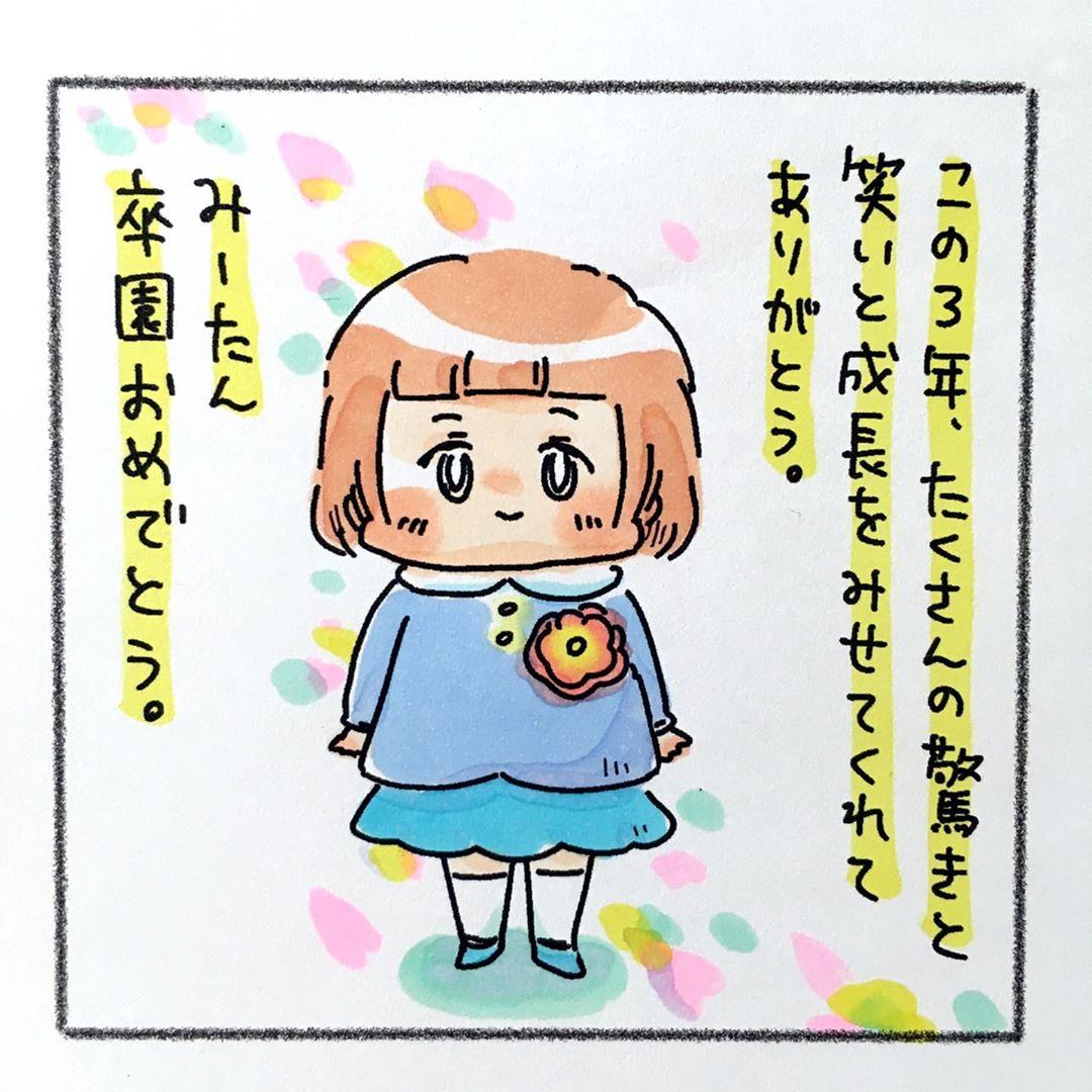 matsuzakishiori_89051661_1531495007026415_5094402166170723899_n