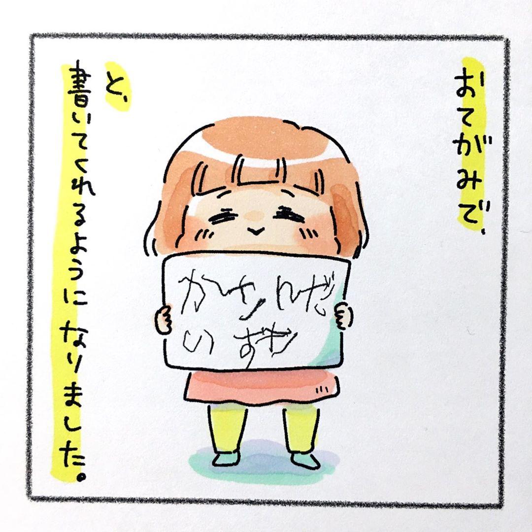 matsuzakishiori_90086159_687063878697993_3811750690147683250_n