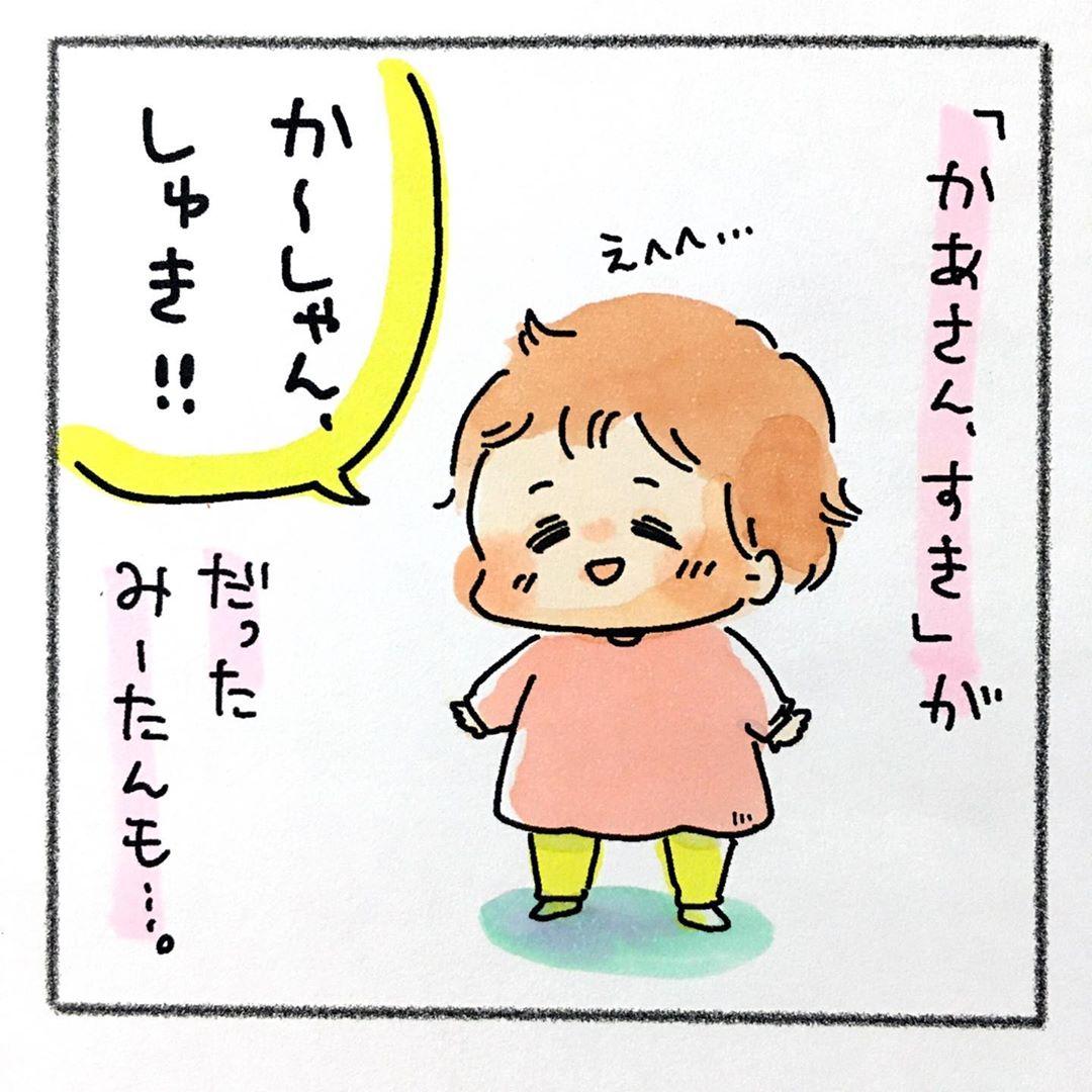 matsuzakishiori_90089834_580248149368159_3962158954326609786_n