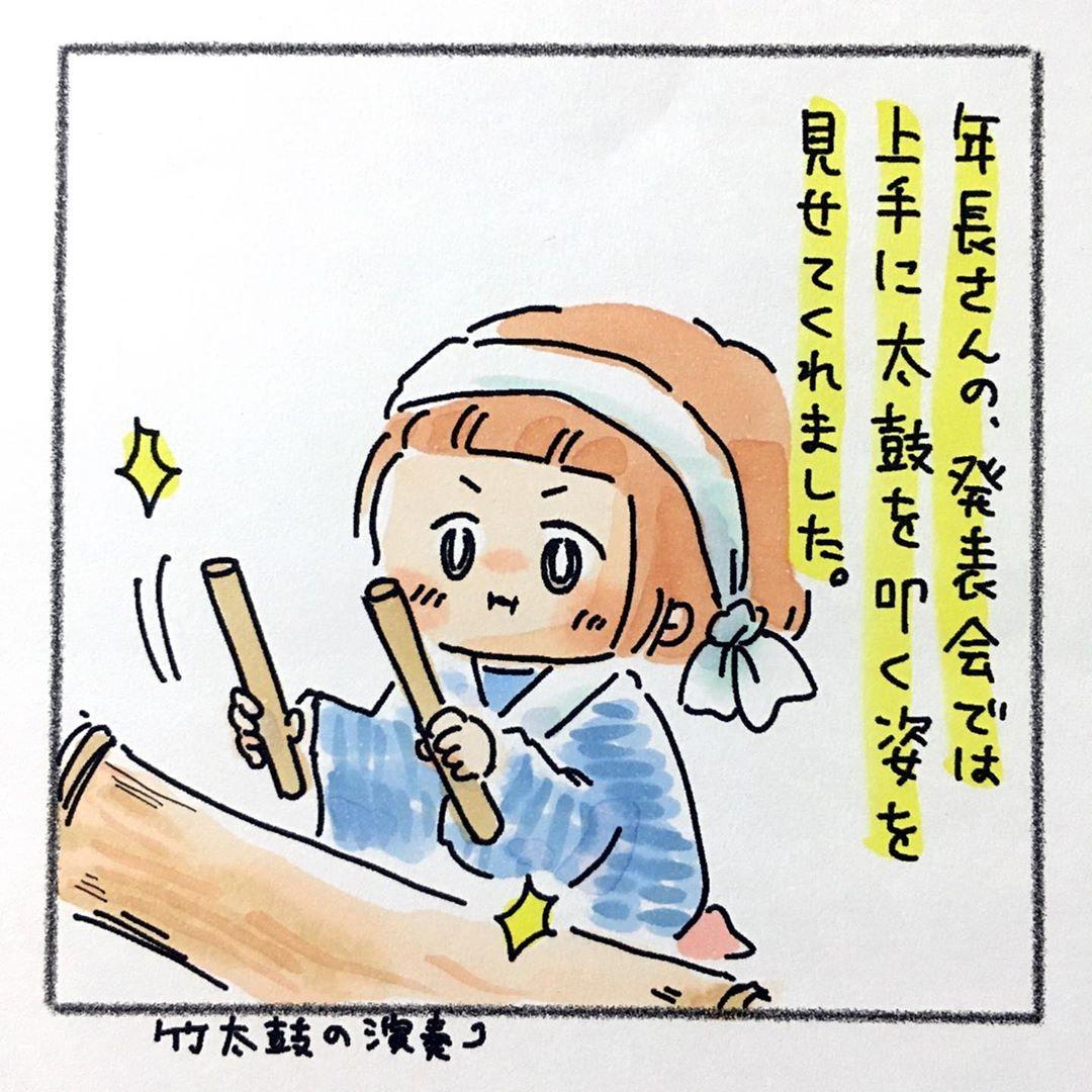 matsuzakishiori_90037971_165361954479835_2179163821899784673_n